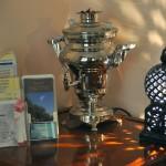 La sala da tè